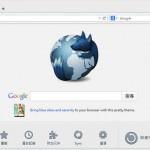 [軟體] 水狐瀏覽器 32.0 免安裝中文版 – 火狐瀏覽器64位元版